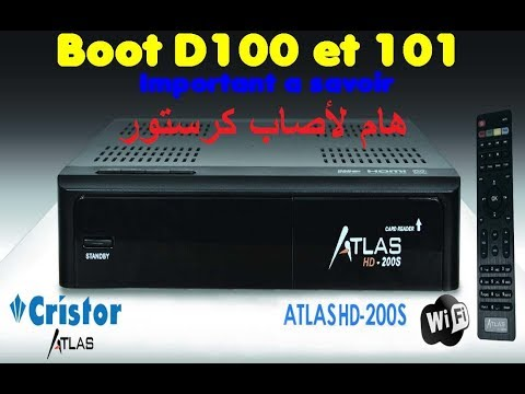boot d100 atlas