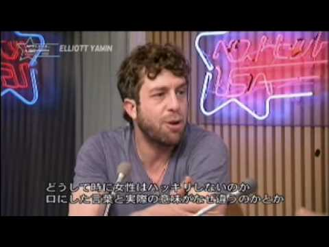Elliott Yamin interview You Say