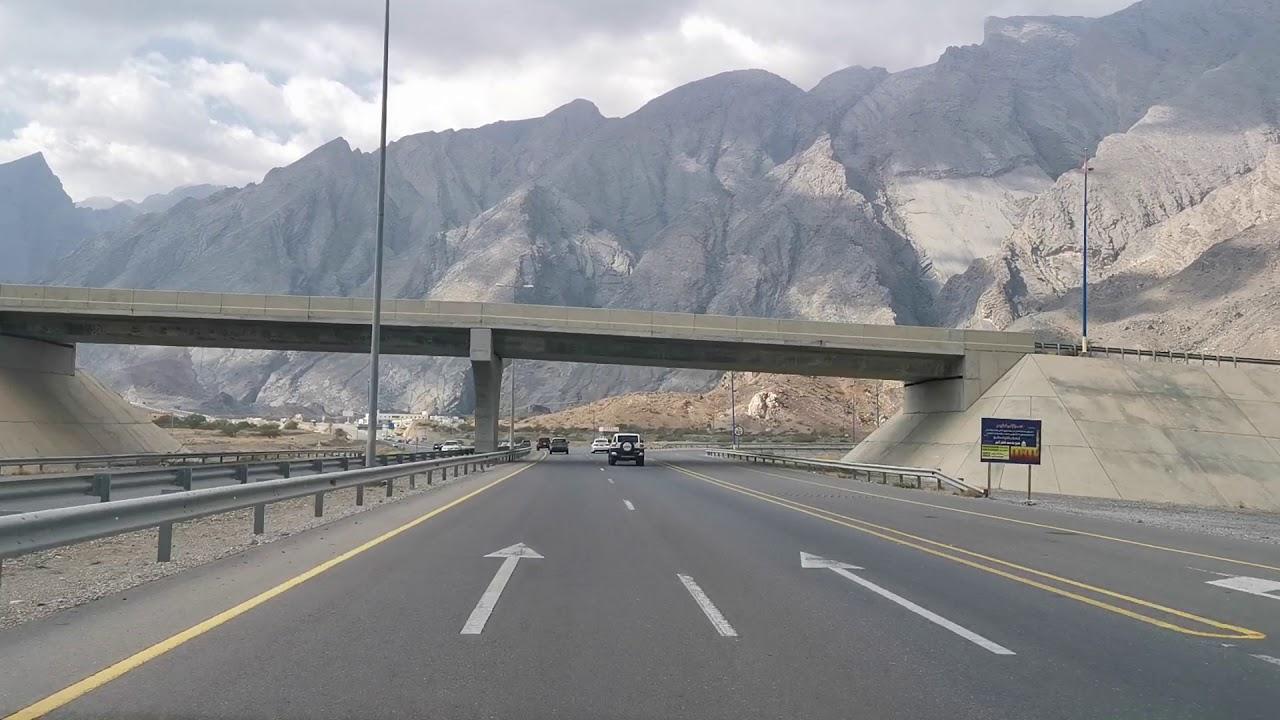 Muscat To Nizwa Road - YouTube