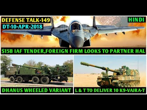 Indian Defence News :Tejas Mk2 in 2019,AMCA after 2030.??,K9 Vajra-T delivery,ISRO IRNSS-1I (Hindi)