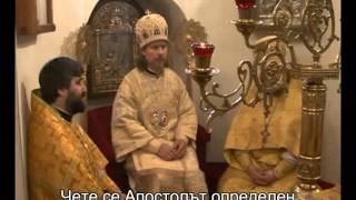 Азбука на православието