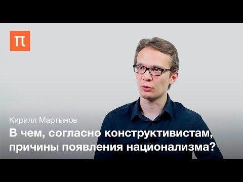 Кирилл Мартынов -