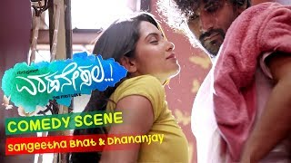 Sangeetha Bhat Falls In Love With Dhananjay | Kannada Comedy Scenes | Eradanesala Kannada Movie