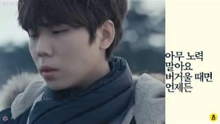 정승환 '눈사람' Lyrics Video|Jung Seung Hwan 'The Snowman'