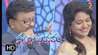 Aliveni Animutyama| SP Balu,Sunitha Performance | Swarabhishekam | 28th January 2018 | ETV  Telugu
