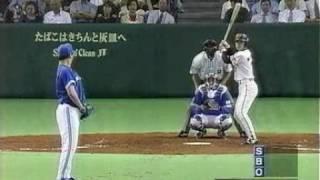 五十嵐(横浜)1998・99