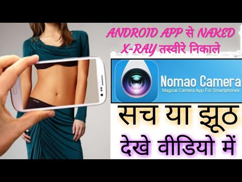 Nomao Camera APK Xray App Download for Android iPhone Samsung