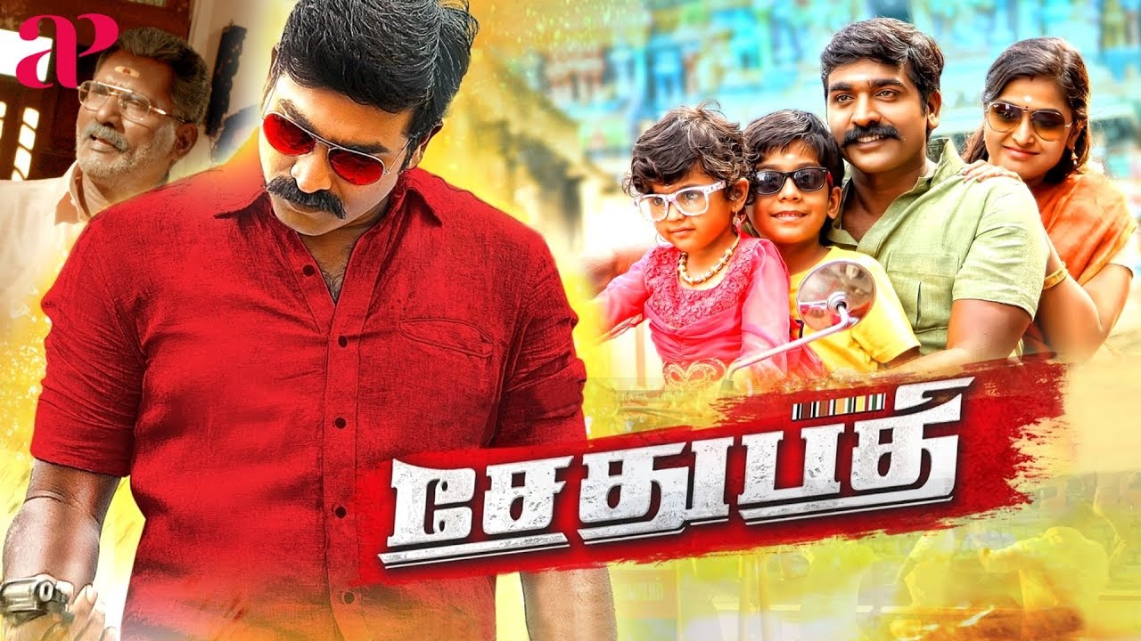 Download Sethupathi Tamil Full Movie | Vijay Sethupathi | Remya Nambeesan | Latest Super Hit Tamil Movies