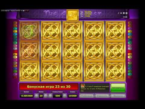 best casino bonuses online book of ra free spielen