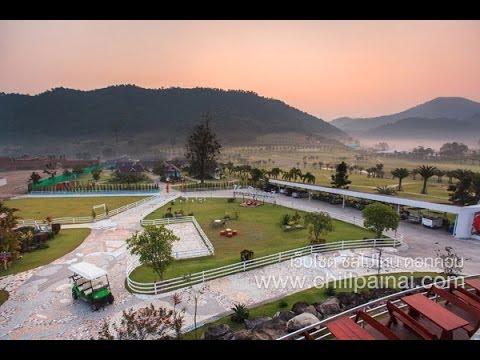 The Resort สวนผึ้ง จ.ราชบุรี By Chillpainai