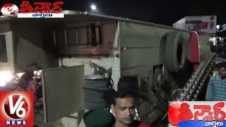 Fire Officers Drunk And Drive | Fire Engine Overturns After Hitting Auto | Teenmaar News