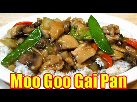How to Make the BEST EVER Moo Goo Gai Pan - Chinese Food Recipe