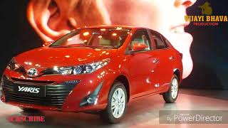Toyota Yaris | first look | launch in india 2018