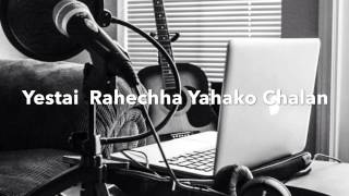 Yestai Rahechha Yaha ko Chalan - Devika Bandana - Cover - Dipin Maharjan