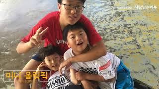 2018 필리핀 예수복제소(초등캠프)