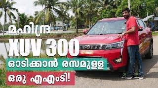 Mahindra XUV 300 AMT Diesel Test Drive Review Malayalam മഹിന്ദ്രയുടെ എക്സ് യു വി | Vandipranthan