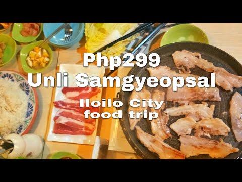 Php299 unli samgyeopsal | Korean Style Restaurant in Iloilo City| kaon ta!