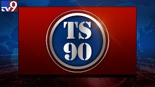 TS 90 || Telangana Latest News