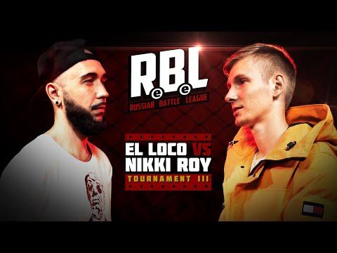 RBL: EL LOCO