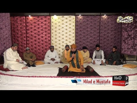 Mehfil E Milad E Mustafa - Naat Sharif - Islamic Videos By Haq Production