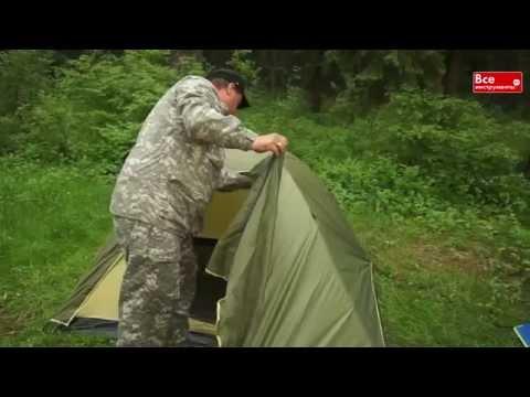 Недорогая трехместная палатка Alaska Трек 3