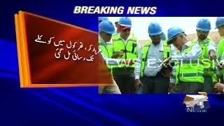 Breaking News: Tharparkar, Thar Coal Mein Koiley Tak Rasai Milgai
