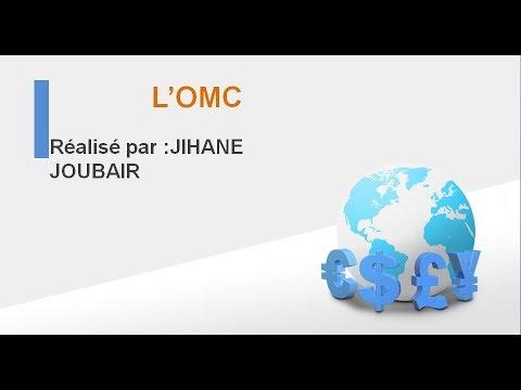 Modules ISTA commerce :(TSC) L'OMC (Darija )