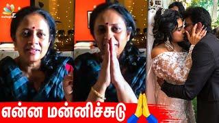 Lakshmi Ramakrishnan Apologies to Vanitha Vijayakumar | Peter Paul, Bigg Boss, Vijay Tv | Tamil News