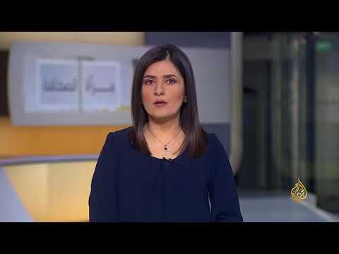 مرآة الصحافة 20/4/2018  - نشر قبل 1 ساعة