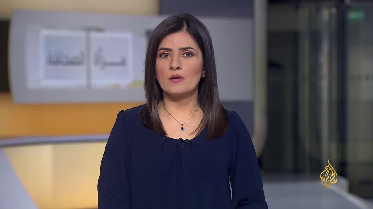 الجزيرة:مرآة الصحافة 20/4/2018