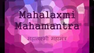 Om Shreem Mahalakshmiyei Namaha | Lakshmi Mahamantra
