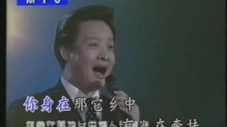 Mu Qin