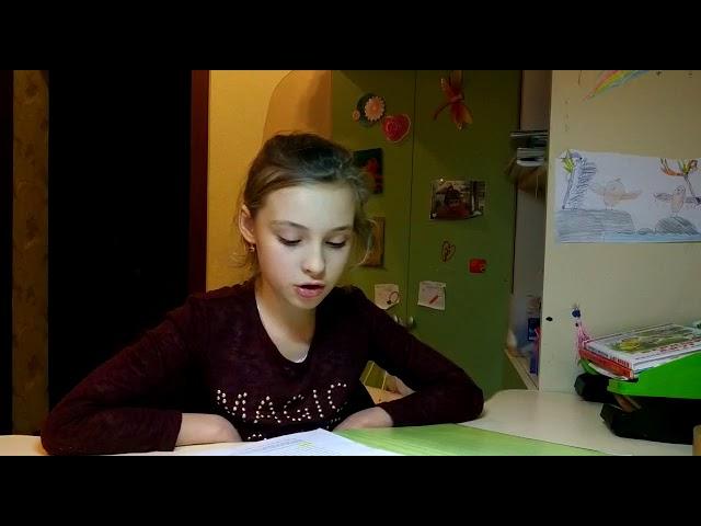 Изображение предпросмотра прочтения – КристинаМирончук читает произведение «Синие листья» В.А.Осеевой
