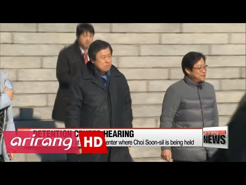 Probe due to start at detention center where Choi Soon-sil is being held