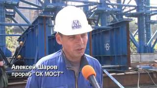 видео Аренда строительного оборудования во Владивостоке