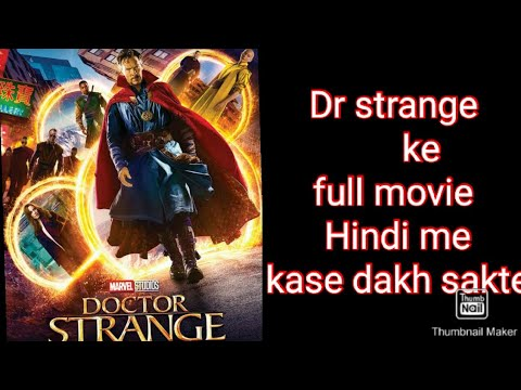 Dr Strange Full Movie Hindi Me Kase Dakh Sakte.marvel Movies