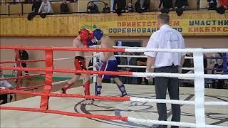 Зезюлин - Хохлов. Кикбоксинг. Чемпионат ЦФО. 75 кг. Финал