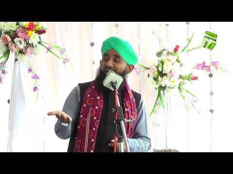 Aaya Melaad Hai \\ Muhammad Kaleem Attari