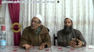 نائب رئيس الجبهة الاسلامية للانقاذ يطالب المدير العام للامن بالاستقالة من منصبه