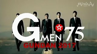 『Gメン'75 GUNDAN2017』 もし今版☆ もしも現在に!?でも有り得ない、...