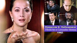 "★🌈🎬ОЛЬГА КАБО""ВИДЕОПОСТЕР №2""90-е годы ХХ века"
