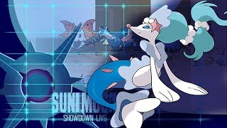 Pokemon Showdown Live Sun and Moon #99 [Ou] - Bullet To The Ches