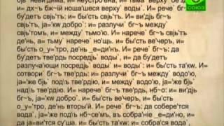 29 - Церковнославянский язык: что почитать?(Программа