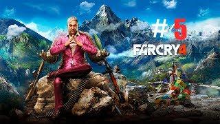 Стрим Far Cry 4 Прохождение #5
