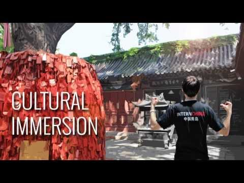 InternChina - Experience Qingdao