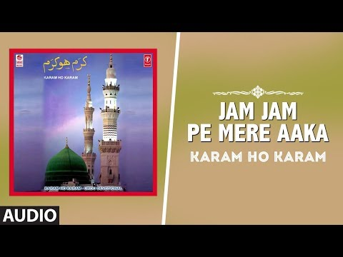 ► JAM JAM PE MERE AAKA (Audio) USMAN TAJ QAWAL || Latest Islamic Naat || T-Series IslamicMusic