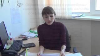 видео Протокол собрания собственников жилья многоквартирного дома (образец)