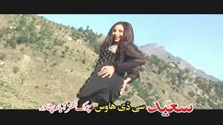 Pashto Regional Song - Sharabi Janaan