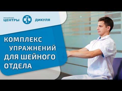 Грыжа позвоночника шейного отдела: симптомы и последствия