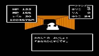 ラサール石井のチャイルズクエストの のんびりプレイ動画です #16 最終...